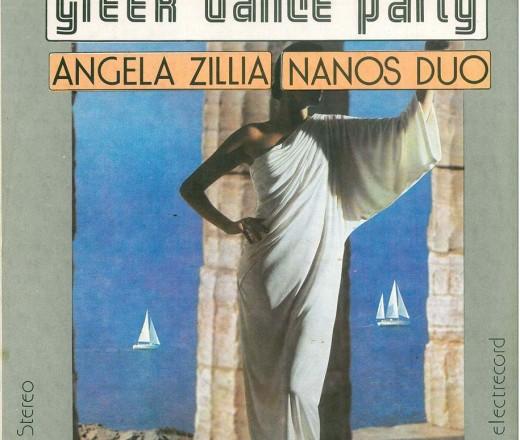 greek dance partu