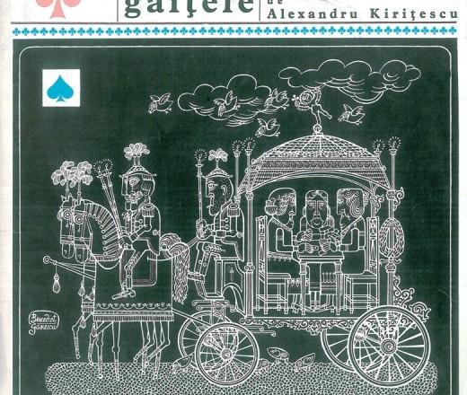 Alexandru Kiritescu - Gaitele