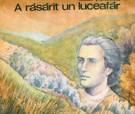 Mircea Stefanescu - A rasarit un luceafar