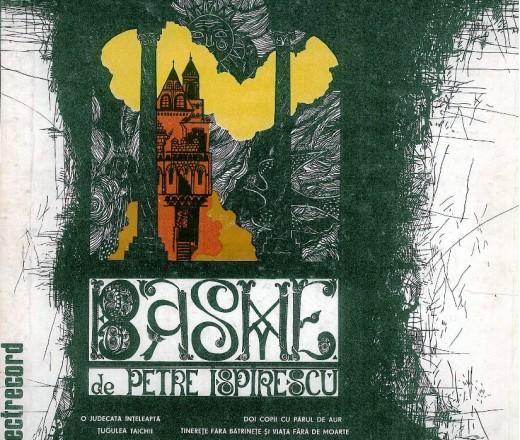 BASME DE PETRE ISPIRESCU - 1 mapa (5 discuri)