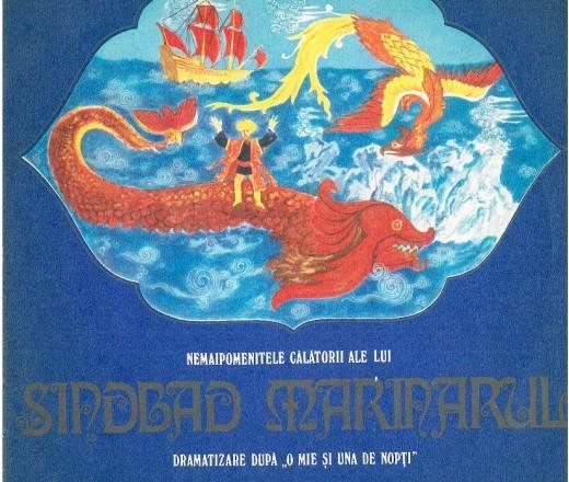 SINDBAD MARINARUL - 1 an