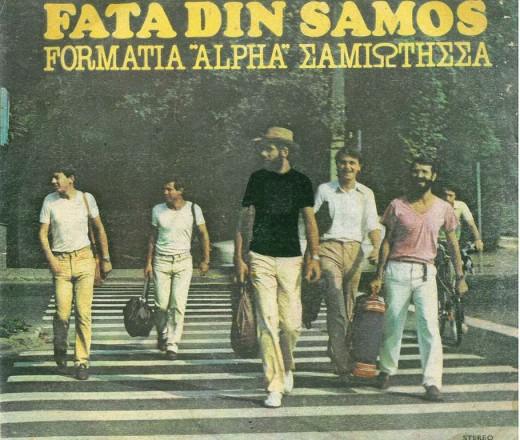 Formatia Alpha - Fata din Samos